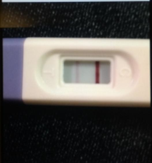 New Superdrug Test Line But Negative FRER