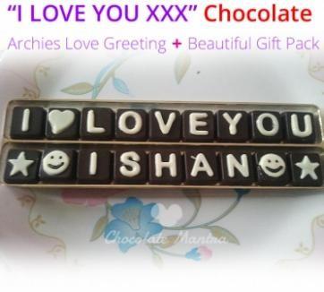 Name:  I_love_You_-Name-_Chocolate_-_Valentines_Spl_1.jpg Views: 1117 Size:  18.8 KB